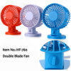 2017 Creative Fashion Mini Dual Motor Futaba USB Fan