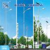 9m Steel Pole 80W LED Solar Street Light (bdtyn-a2)