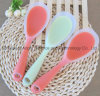 Holiday Promotion Kitchenware Non-Stick Silicone Rice Scoop Sk26