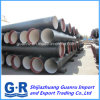 Ductile Cast Iron for En545/598/ISO2531