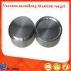 Pure Titanium Target/Best Price Gr2 Titanium Target/Vacuum Sputtering Target Coating with Titanium Target