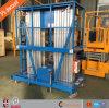 Double Mast Aluminum Alloy Lift/Aerial Work Platform