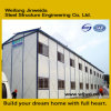 Cheapest! ! ! K Type Prefabricated House