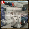 Wood Pellet Machine (RGKL-001)