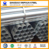 Q235 ERW Steel Tube Manufacture