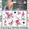 Flower Temporary Body Tattoo Stickers (CG035)