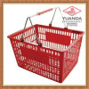 Chrome Handle Plastic Shopping Basket (ZC-2)