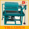 Plate Frame Oil Filter Machine