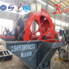Made in China Sand Washer Equipment/Sand Ore Washing Machine