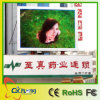 P20 Full Color Outdoor LED Sign Board
