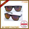 Men Classic Sunglasses in 3 Colors China Supplier Offer