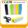 Hot Sale Phone Charger Mini Power Bank 2600 mAh (EP003)
