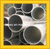 6060, 6061, 6063, 6082, 6006, 6160, 6092 Aluminum Alloy Price/Aluminum Tube