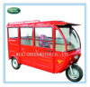Electric Rickshaw/ Electric Passenger Tricycle/Electric Tricycle Passenger (1200W 60V)