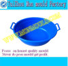 Mould Making, Plastic Handle Washbasin Mould, Injection Mold Company
