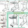 Japanese Two Baskets Bianjiexing Shopping Cart Shopping Trolley