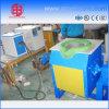IGBT Medium Frequency Induction Heating Machine