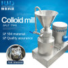 Sanitary Stainless Steel Fruit, Beverage, Peanut Colloid Mill with Shell