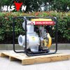 Bison (China) Bsd60 (e) 192f 498cc Air-Cooled Engine Electric Start Portable Agricultural Irrigation 6 Inch Diesel Water Pump
