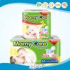 Hook & Loop Tape PE Backsheet Baby Nappy Baby Diapers