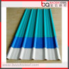 PPGL/PPGI/ Corrugated Steel Roofing Sheet