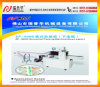 Horizontal Packing Machine for Cake/Dry Fruit/Wet Tissues/Hotel Disposable Items