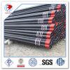 API Spec 5CT Casing N80-Q Btc Steel Casing