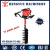 Hy-Gd550 Ground Drill with Reverse Function