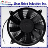 Universal 12 Inch 80W Curved Auto Cooling Fan/Condenser Fan
