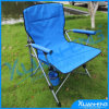 High Quality Outdoor Foldable Beach Chair