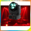 3PCS 15W High Power LED Stage Lighting