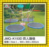 Round Trampoline for 4 Persons (JMQ-K153D)