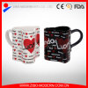 Heart Shaped Coffee Mug with Imprint