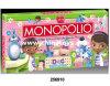 Children Lovely Plastic Toys Game Set (256914)