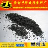 Sand Blasting Emery Grit Black Fused Alumina / Black Aluminum Oxide