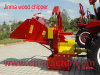 Wood Chipper (CE/GS/TUV approved) (WC-8 BX62R)