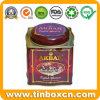 250g English Afternoon Tea Metal Tin Box for Tea Caddy