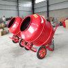 New Technology 140L Mini Concrete Mixer for Sale