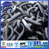 U2 Grade 2 Steel Welded Stud Link Anchor Chain