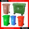 Wheelie Waste Container