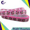 The Most Popular High Quality Polyester Ribbon