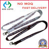 Public School Design Custom Silk Print Polyester Lanyard/Phone Lanyard for Promotion