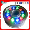 IP68 Stainless Steel and Tempered Glass RGB Fountain Light