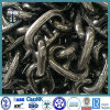 Stud and Studless Anchor Chain (GB/T549-2008)