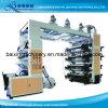 BOPP Plastic Flexo Printing Machine
