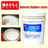 Low-Ammonia Natural Rubber Latex 001