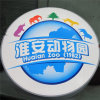 Round Formed Plastic Material Illuminated Light Box