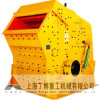 CE High Manganese Crusher Parts for Impact Crusher
