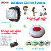Kitchen Call System for Restaurant Wireless Equipment