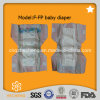 Printed Disposable Baby Diaper Wholesale Products